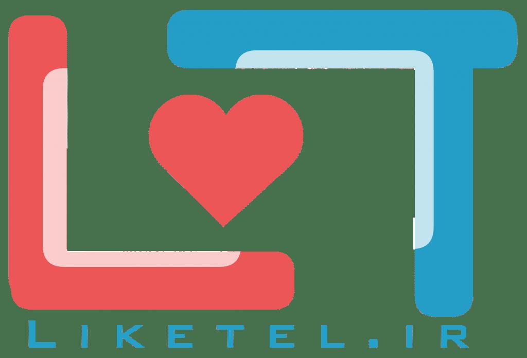 لوگو سایت لایک تل